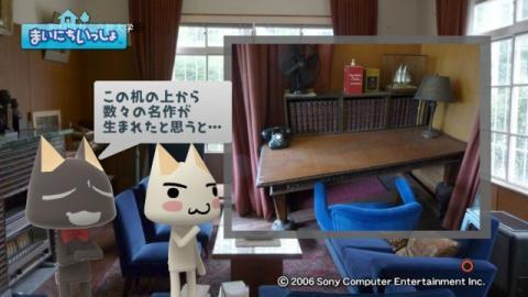 torosute2009/7/3 江戸川乱歩 11