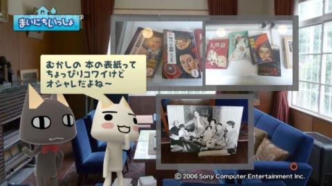torosute2009/7/3 江戸川乱歩 12