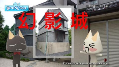 torosute2009/7/3 江戸川乱歩 19