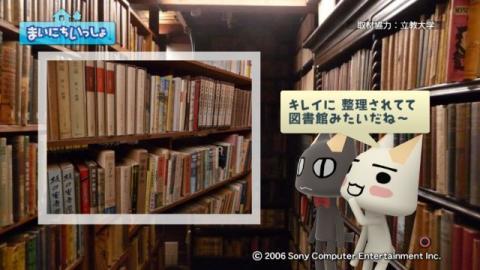 torosute2009/7/3 江戸川乱歩 21