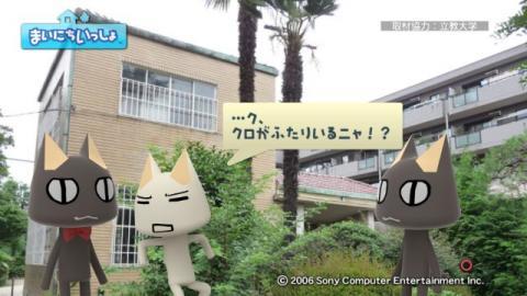 torosute2009/7/3 江戸川乱歩 36
