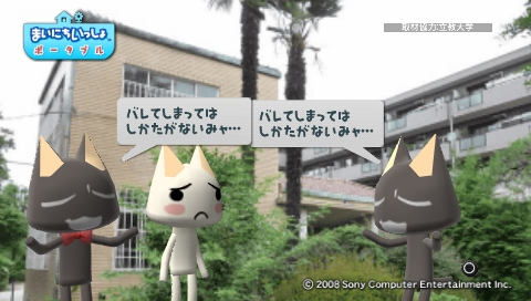 torosute2009/7/3 江戸川乱歩 38