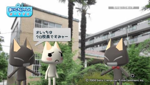 torosute2009/7/3 江戸川乱歩 41