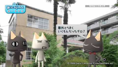 torosute2009/7/3 江戸川乱歩 46
