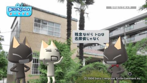 torosute2009/7/3 江戸川乱歩 51