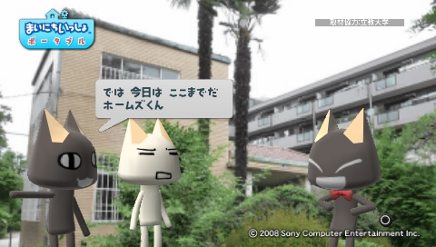 torosute2009/7/3 江戸川乱歩 57
