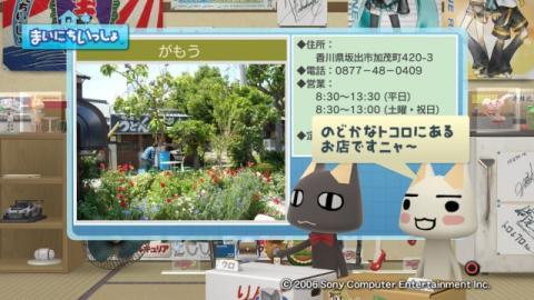 torosute2009/7/4 ご当地グルメ 香川県 6