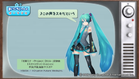 torosute2009/7/5 初音ミク ‐Project DIVA‐ 19