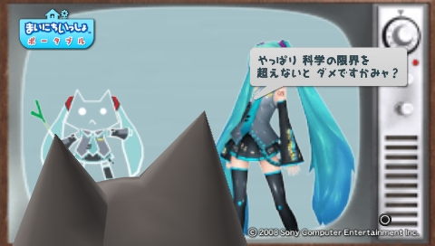 torosute2009/7/5 初音ミク ‐Project DIVA‐ 31