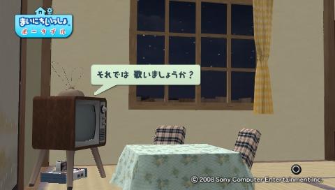 torosute2009/7/5 初音ミク ‐Project DIVA‐ 70
