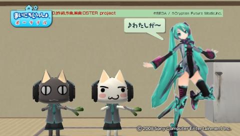 torosute2009/7/5 初音ミク ‐Project DIVA‐ 79