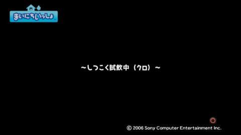 torosute2009/7/9 梅酒 11