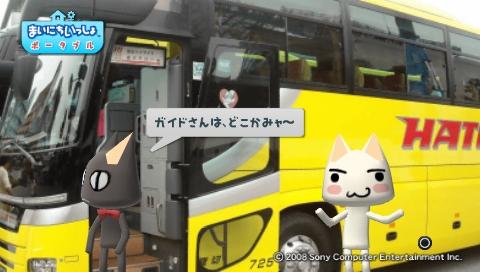 torosute2009/7/13 はとバス (後)