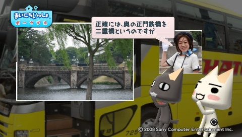 torosute2009/7/13 はとバス (後) 9