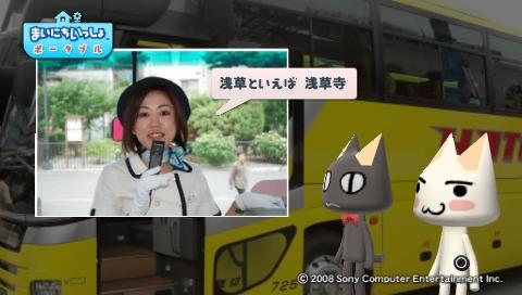 torosute2009/7/13 はとバス (後) 15