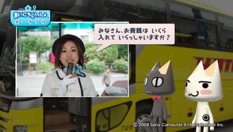 torosute2009/7/13 はとバス (後) 16