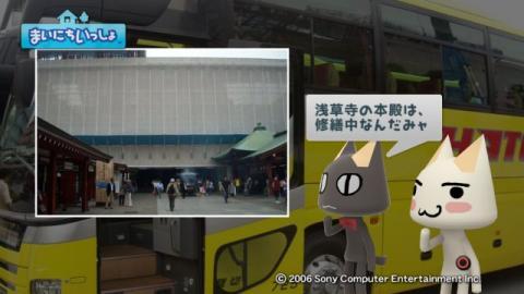 torosute2009/7/13 はとバス (後) 23