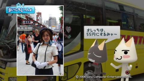 torosute2009/7/13 はとバス (後) 24