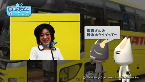 torosute2009/7/13 はとバス (後) 34