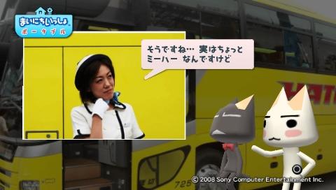 torosute2009/7/13 はとバス (後) 36