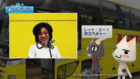 torosute2009/7/13 はとバス (後) 42