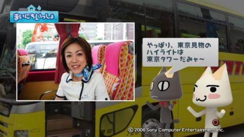 torosute2009/7/13 はとバス (後) 43