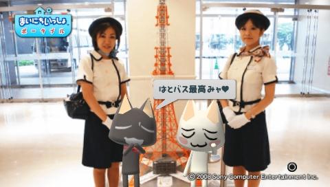 torosute2009/7/13 はとバス (後) 52