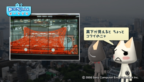 torosute2009/7/13 はとバス (後) 54