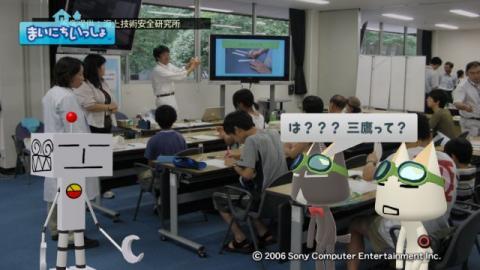torosute2009/7/14 陸海 3
