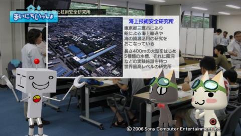 torosute2009/7/14 陸海 4