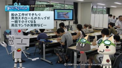 torosute2009/7/14 陸海 5