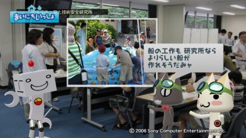 torosute2009/7/14 陸海 6