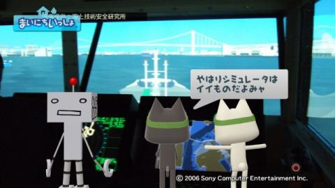 torosute2009/7/14 陸海 9