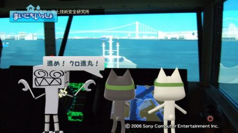 torosute2009/7/14 陸海 10