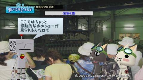 torosute2009/7/14 陸海 11