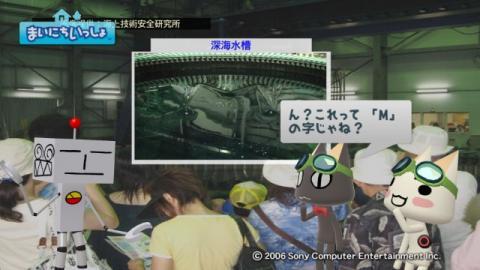 torosute2009/7/14 陸海 12