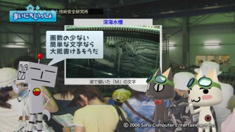 torosute2009/7/14 陸海 13