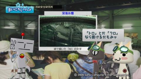 torosute2009/7/14 陸海 14