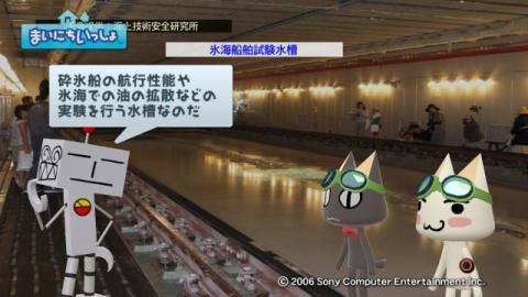 torosute2009/7/14 陸海 15