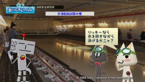 torosute2009/7/14 陸海 16