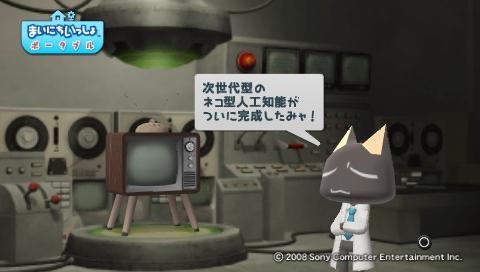 torosute2009/7/15 テレビさん大勝利! 2