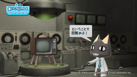 torosute2009/7/15 テレビさん大勝利! 5