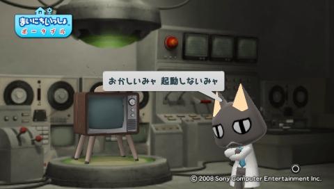 torosute2009/7/15 テレビさん大勝利! 6