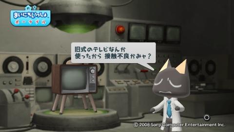 torosute2009/7/15 テレビさん大勝利! 7