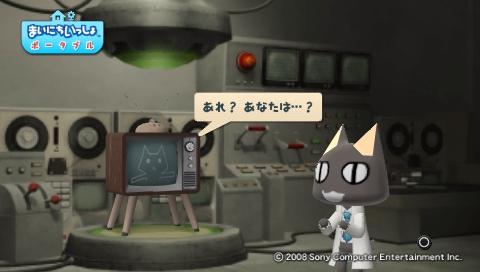 torosute2009/7/15 テレビさん大勝利! 12