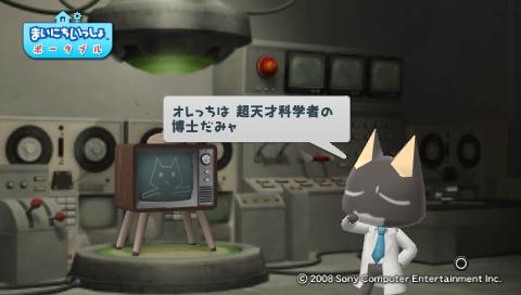 torosute2009/7/15 テレビさん大勝利! 13