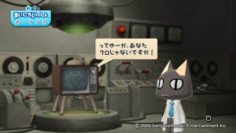torosute2009/7/15 テレビさん大勝利! 15