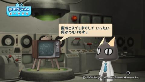 torosute2009/7/15 テレビさん大勝利! 16