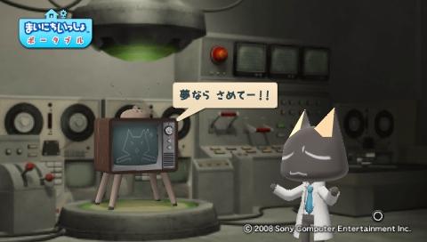 torosute2009/7/15 テレビさん大勝利! 18