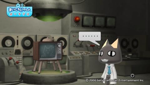 torosute2009/7/15 テレビさん大勝利! 19